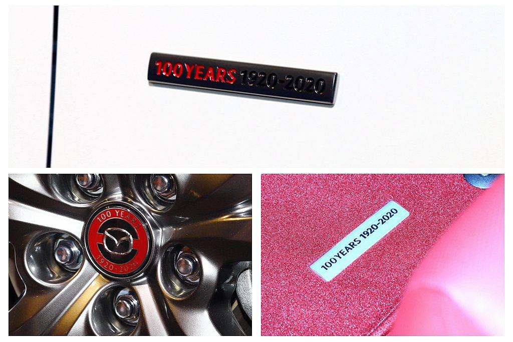 車身多處細節融入100週年紀念設計元素,如葉子板「1920-2020」專屬紀念銘...