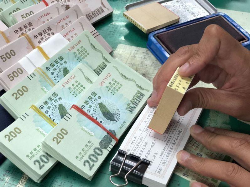 振興三倍券將於8月1日至7日啟動第三梯次預訂,經濟部提醒第一梯次及第二梯次預訂的民眾,領券期限至7月31日止,記得於期限內完成領券。 報系資料照/記者王慧瑛攝影