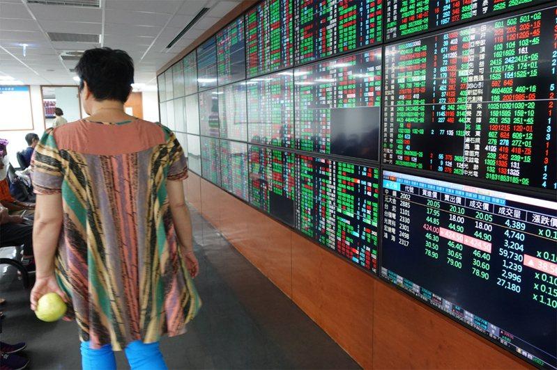 台股今日終場收盤指數為12,540.97點,下跌45.76點。示意圖/聯合報系資料照