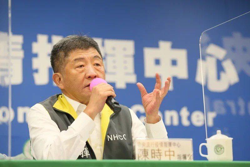 中央流行疫情指揮中心指揮官陳時中今(29)日表示,外在疫情形勢比先前嚴峻,因此邊境管制在「短期內」不會再放寬。(圖:指揮中心提供)