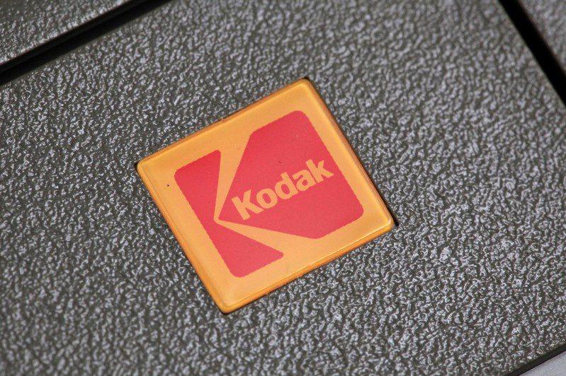 攝影器材廠商伊士曼柯達公司(Eastman Kodak Co.)將獲得7億6500萬美元(約新台幣224億元)的美國聯邦政府貸款,以幫助美國在學名藥成分上減少對其他國家的依賴。 美聯社