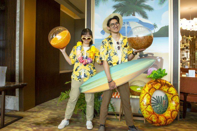 The Lounge邀請民眾也一起來Aloha。圖/六福旅遊集團提供