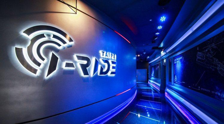 飯店度假結合i-Ride TAIPEI 5D飛行劇院體驗。圖/台北福華提供