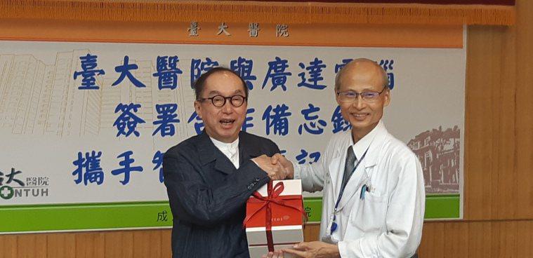 台大醫院今與廣達電腦簽署合作備忘錄,雙方人才技術合作,與國際重要資料庫結合,成為...