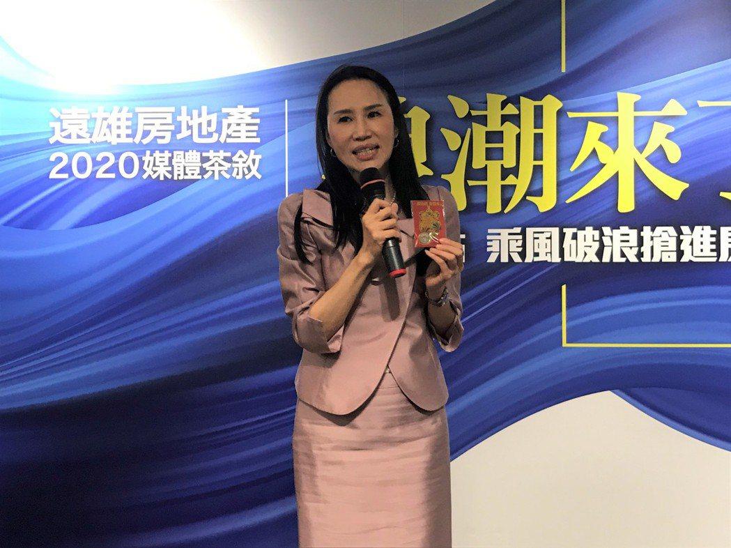 遠雄房地產總經理張麗蓉。記者游智文/攝影