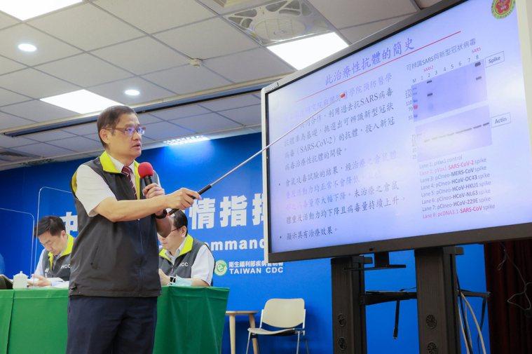 國衛院感染症與疫苗研究所所長廖經綸。圖/中央流行疫情指揮中心提供