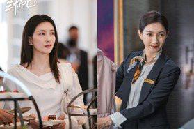 《三十而已》江疏影演活獨立自信女 4招練出完美身材+膚質