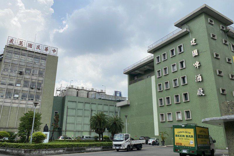 建國啤酒廠是台灣第一座啤酒廠,也是百年歷史的活古蹟,台灣菸酒公司與台北市政府協議共同開發成為啤酒文化園區,如今保存之路受阻,外界相當關心。記者魏莨伊/攝影