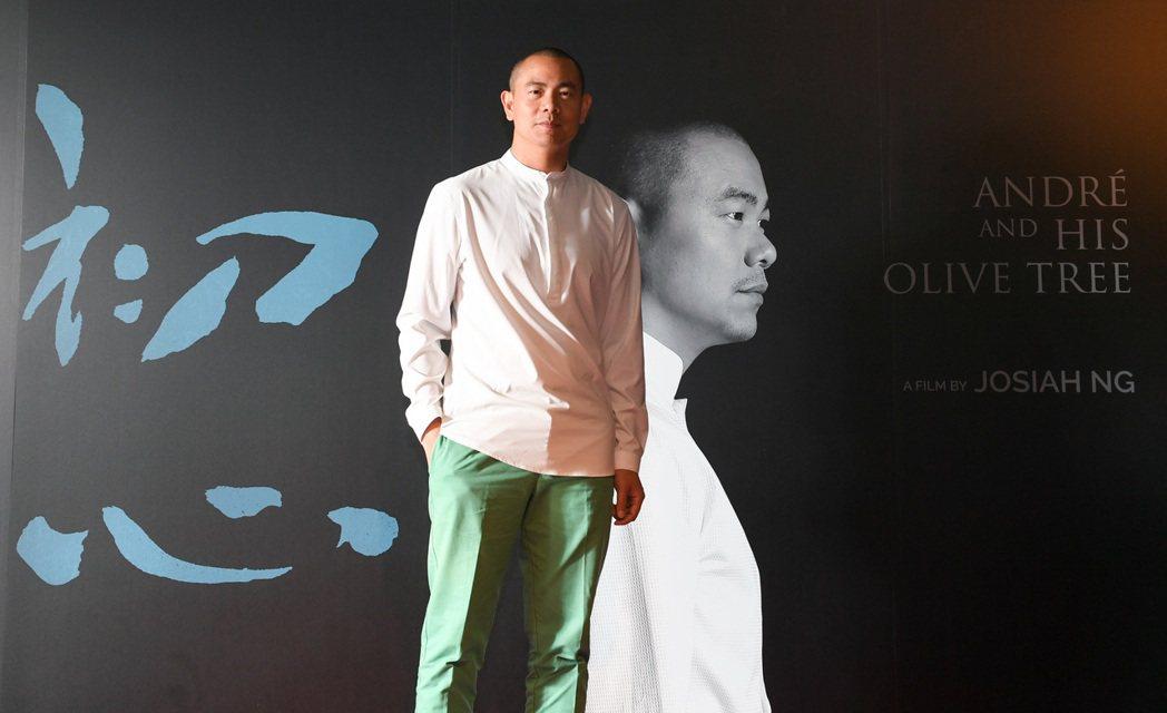 江振誠出席個人紀錄片「初心」試映記者會。圖/牽猴子整合行銷提供