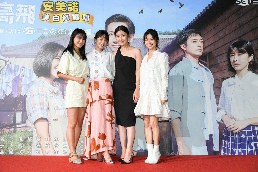 傅子芸(右起)、李維維、大元、李若玹演出「羅雀高飛」。圖/三立提供