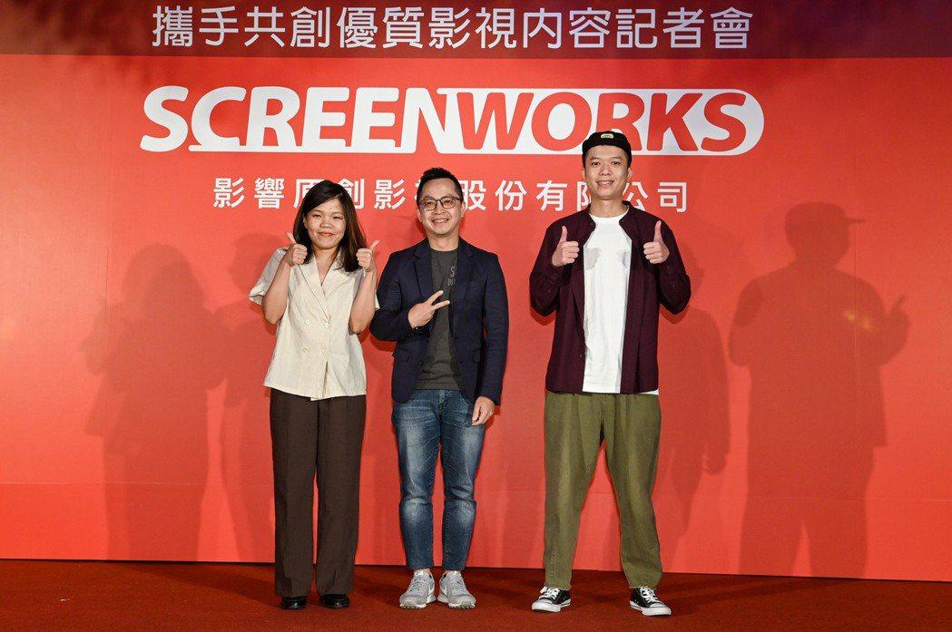 左起柯貞年導演、林秉聿監製、周鉅宏導演。圖/文策院提供