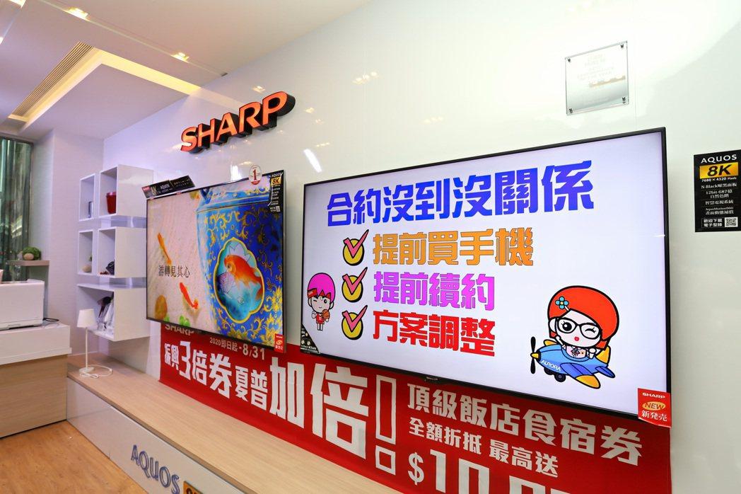 震旦通訊於去年第4季與台灣夏普有更密切的合作,特設旗艦店,就連8K電視也能親臨體...