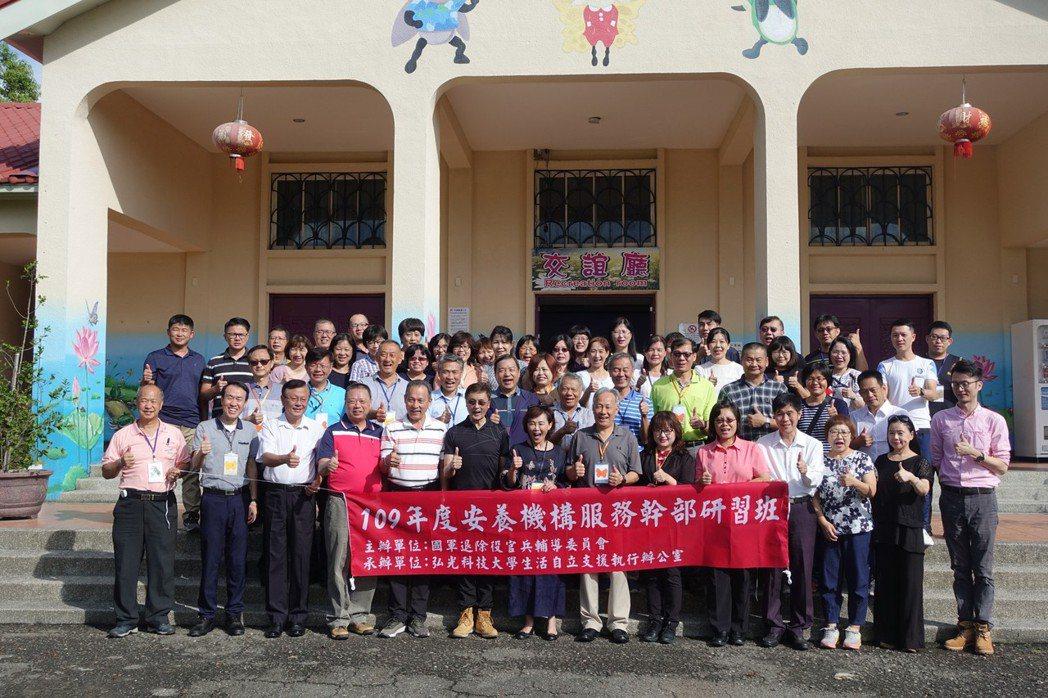 弘光科大自立生活支援辦公室老師與退輔會學員合影。 弘光科大/提供。