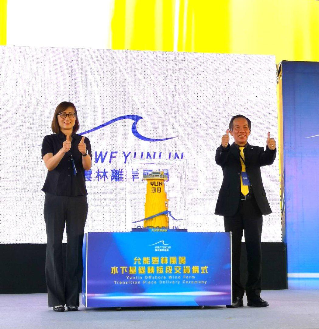 俊鼎譚雲鵬董事長(右)與允能風力發電王雲怡董事長,以首座完成製造的基礎轉接段模型...