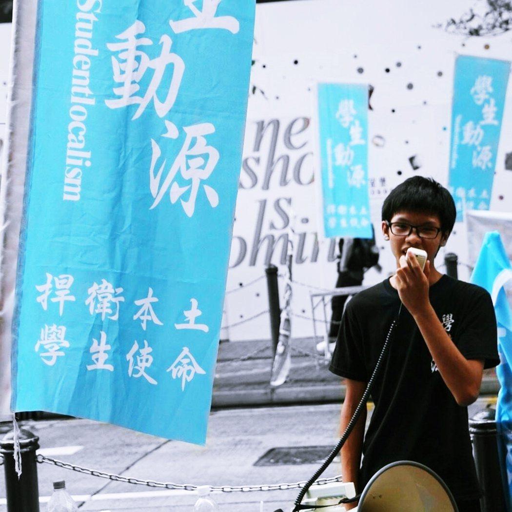 《港版國安法》啟動的同時,已確定沒有溯及既往條例,因此學生動源香港本部就算「曾經...