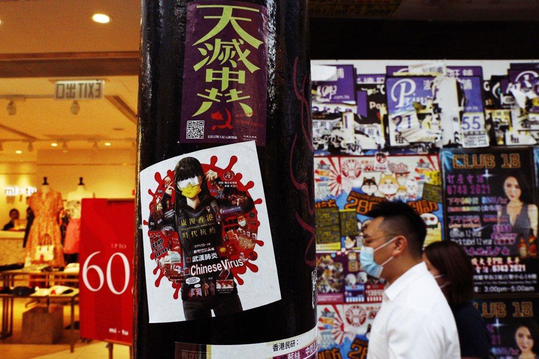 「顯而易見,香港已經進入以言入罪的時代...從來未試過以刑事罪行拘捕和起訴,相信...