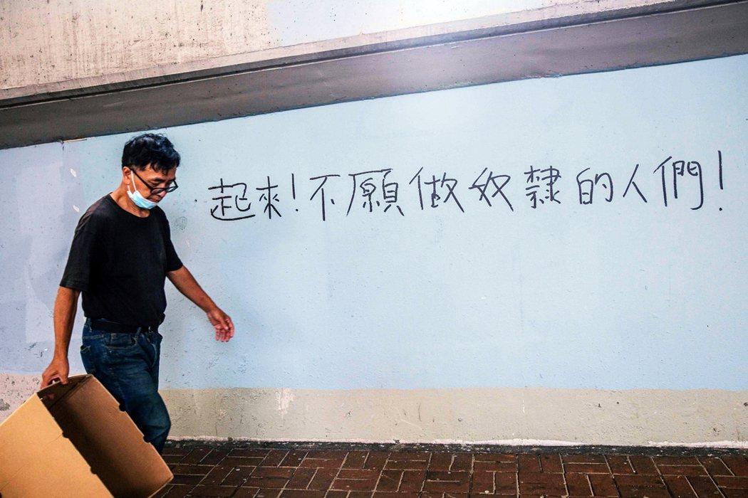 沒有任何公開證據能證明鍾翰林等人,確實參與了創制獨立黨的號召宣言。圖為香港資料照...