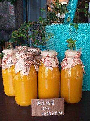 葉家的桔醬呈現美麗的金黃色,帶有些許辣味。 圖/葉怡妘提供