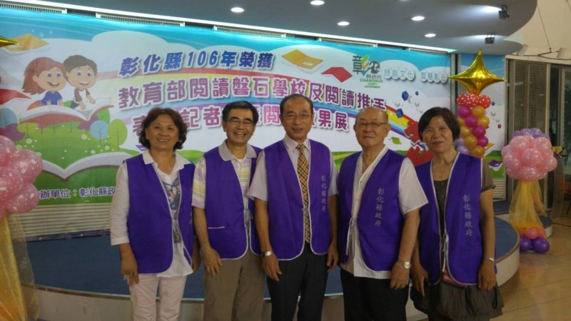 退休教師許麗芳長期擔任教育志工。 圖/許麗芳提供