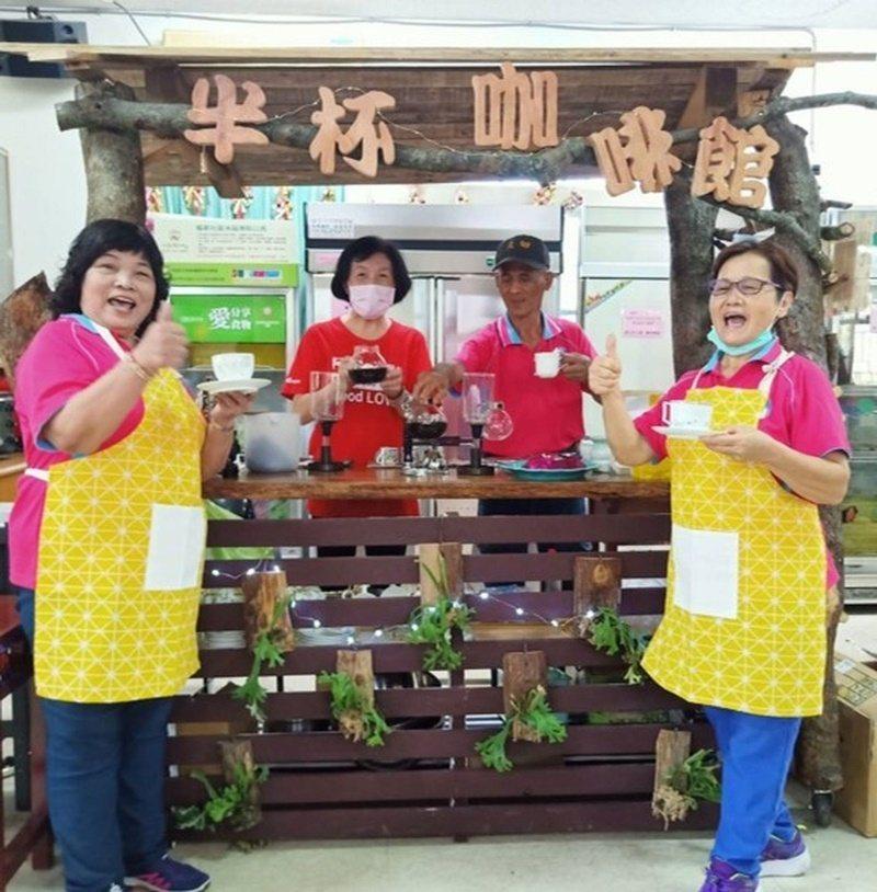 高雄甲仙大田社區的半杯咖啡妙趣多,遊客可免費再續一杯。 圖/高雄市農業局提供