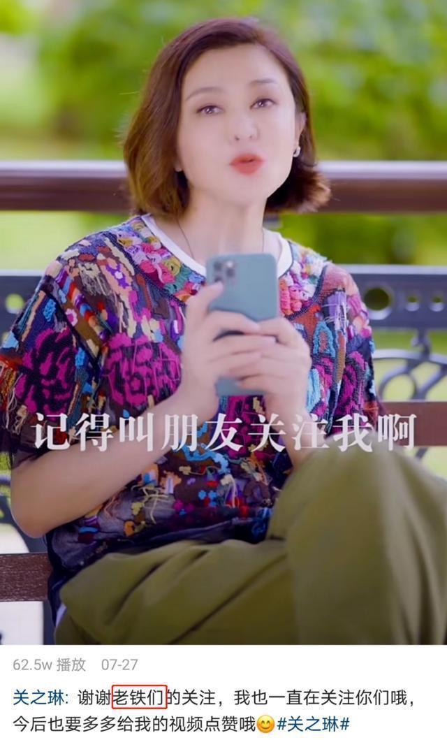 關之琳近來曝光短片,有網友稱她發福。圖/擷自微博