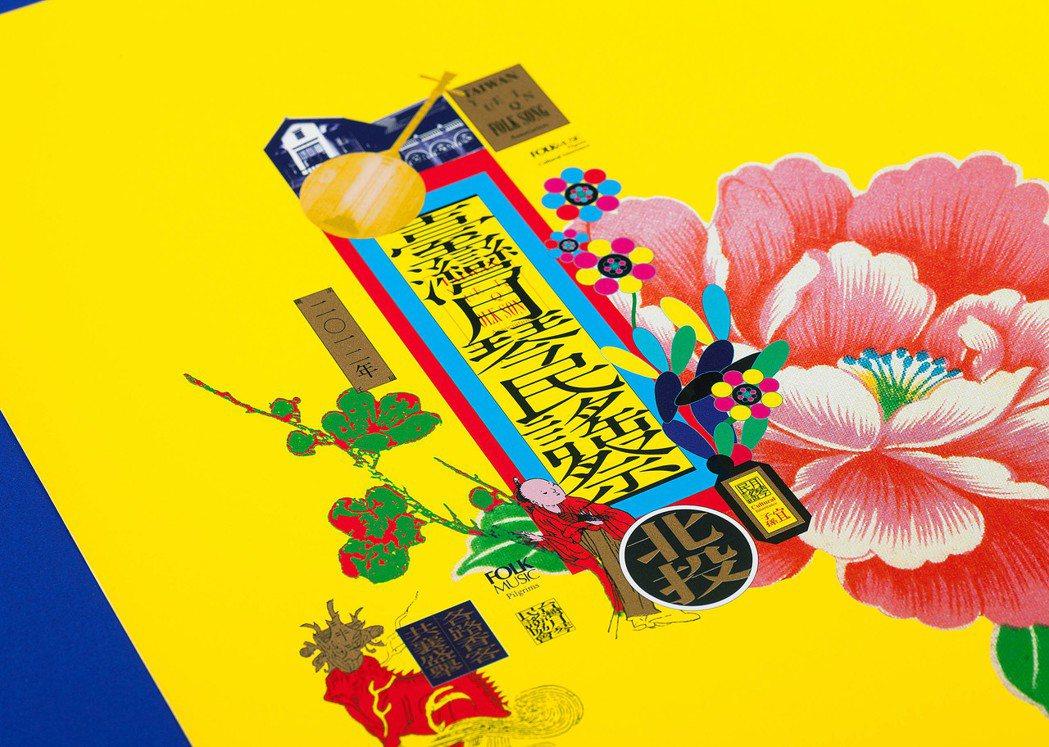 2012《台灣月琴民謠祭》。 圖/何佳興提供