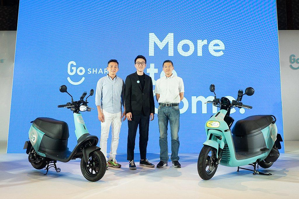 GoShare正式於新北市啟動GoShare隨借隨還服務,連結北北桃生活圈。 圖...