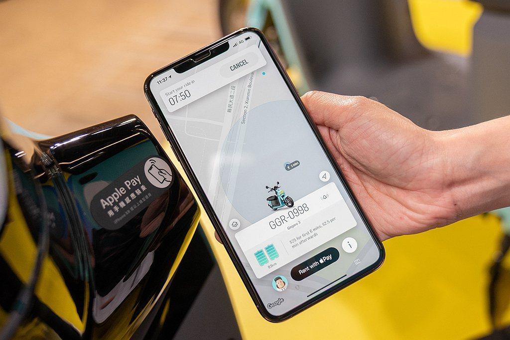 GoShare率先整合Apple Pay行動支付與NFC技術,發表「TAP & ...