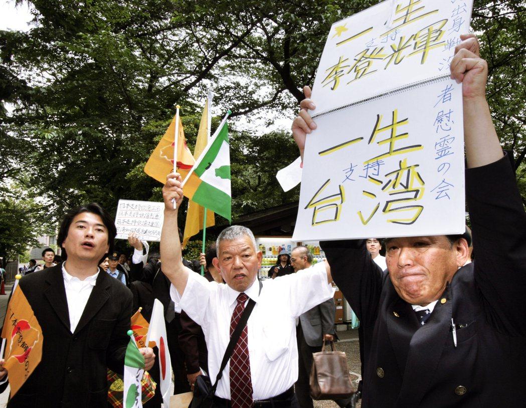 日本人對李登輝的關注程度,並不亞於對日本國內的政治家們。圖為日本民眾舉標語「一生...