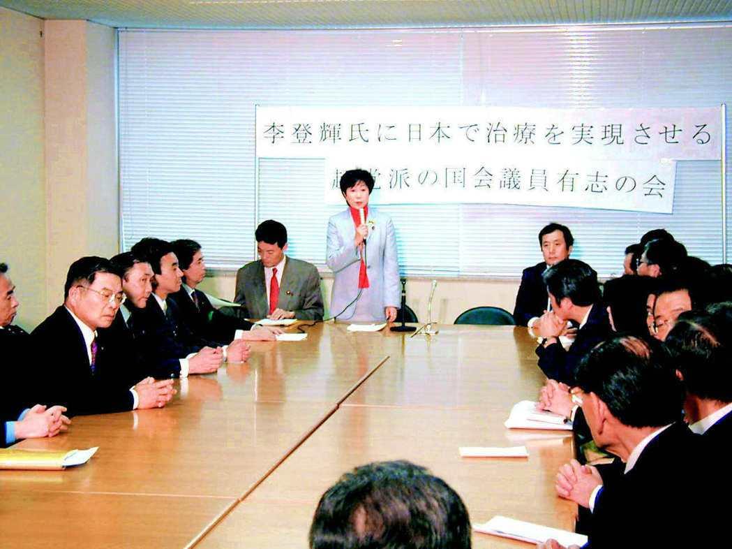 圖為彼時日本國會跨黨派議員組成「實現李登輝訪日促進會」。現東京都知事小池百合子,...