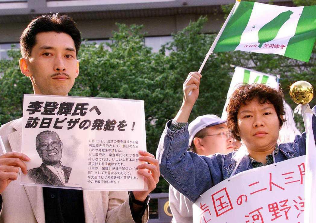 2001年,傾中派的日本外務大臣河野洋平,近乎失格地拒絕發給李登輝簽證,但這反而...