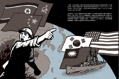 《來自清水的孩子》(下):開啟戰前戰後台灣史的一扇門