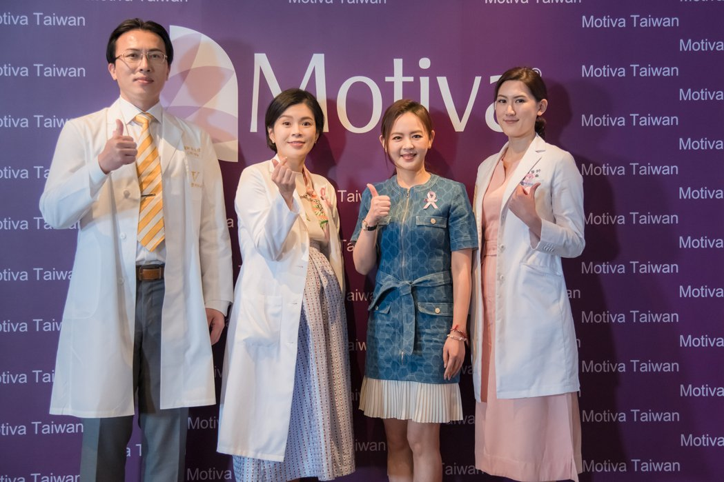 Motiva波力媚上市周年記者會(右一)賴雅薇醫師、(右二)Motiva Tai...