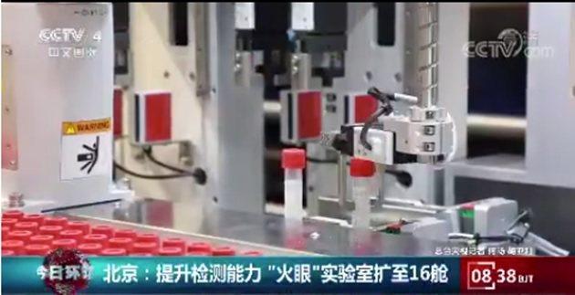 實驗室採用Zimmer的GEP2000系列夾爪來搬運檢體樣品。 極馬亞洲/提供