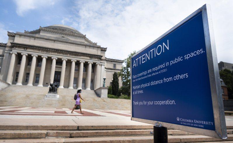 紐時調查千所大學至少逾6300染疫、270所學校。 歐新社