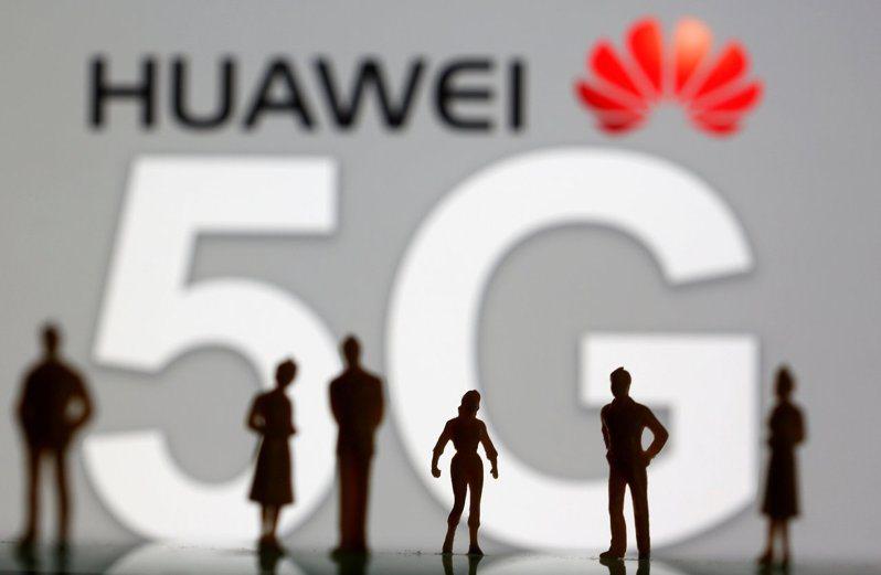 華為在全球第五代通訊技術(5G)設備競賽面臨愈來愈強的阻力。路透