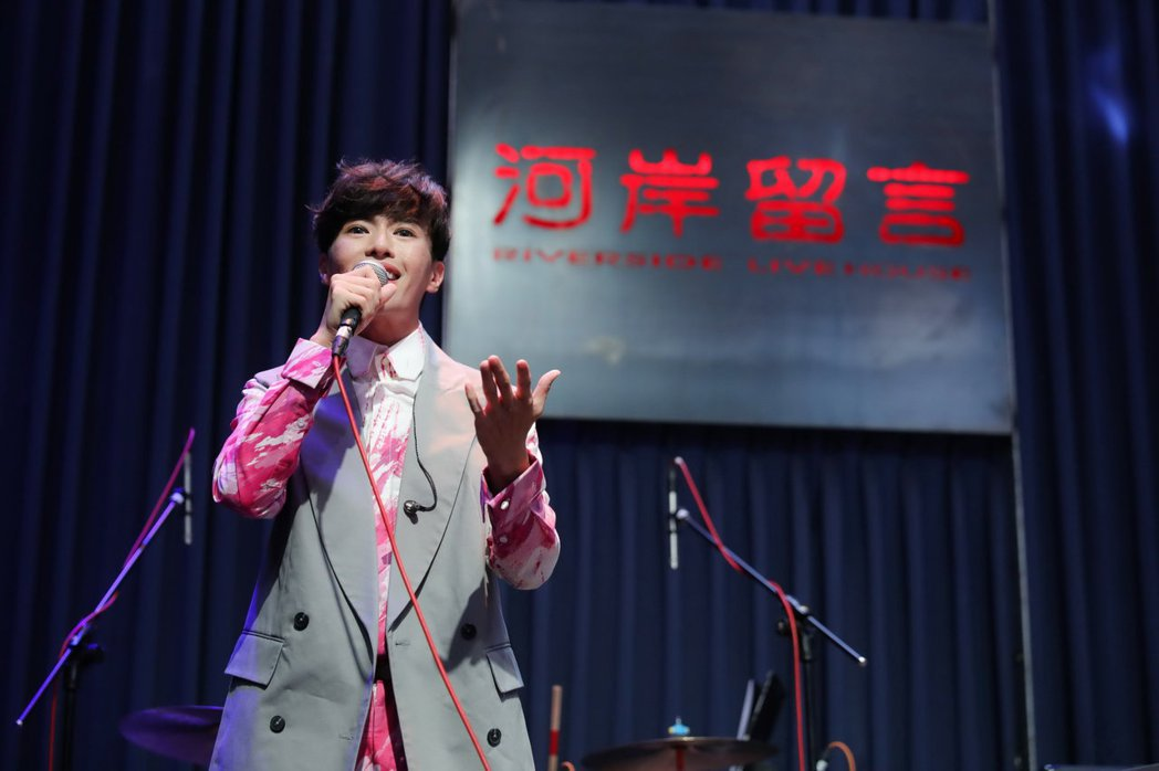 入行12年的林語菲舉辦公益演唱會。圖/菲常動人音樂提供