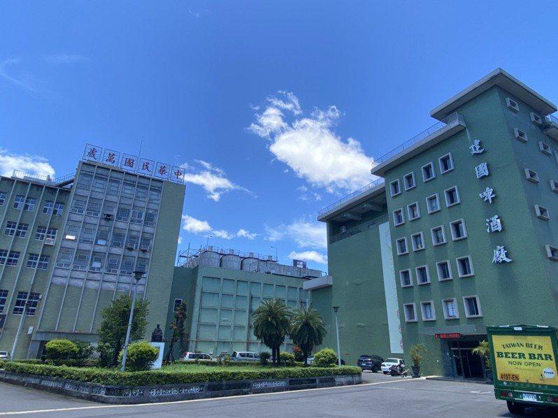 台灣菸酒公司的建國啤酒廠開發案,行政院派政委協調。記者魏莨伊/攝影