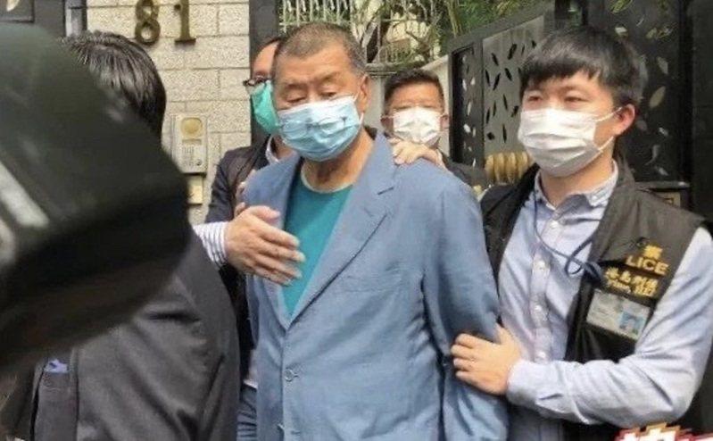 今年4月18日,黎智英被香港警方拘捕。圖/取自北京日報