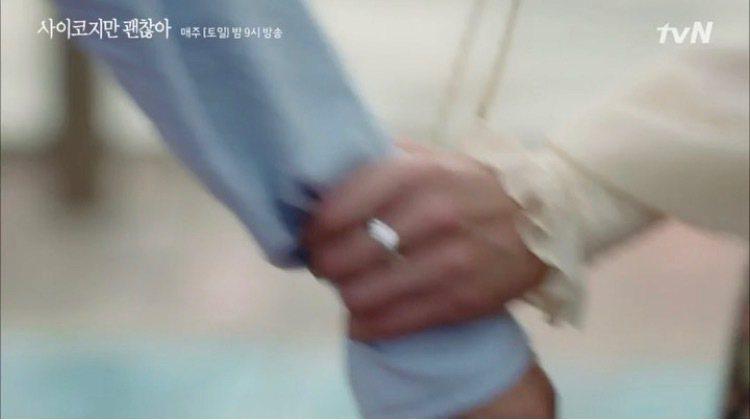 徐睿知在「雖然是精神病但沒關係」劇中配戴香奈兒COCO CRUSH戒指。圖/取自...