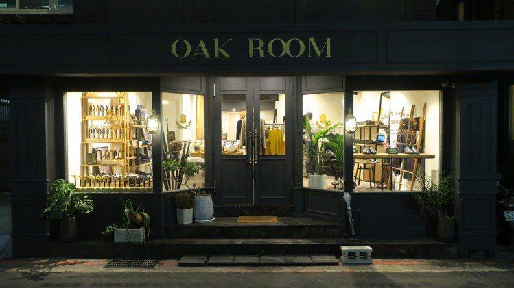從信義區移師中山區的Oak Room,店內選品的時裝品牌調性更為輕鬆、休閒,嘗試...