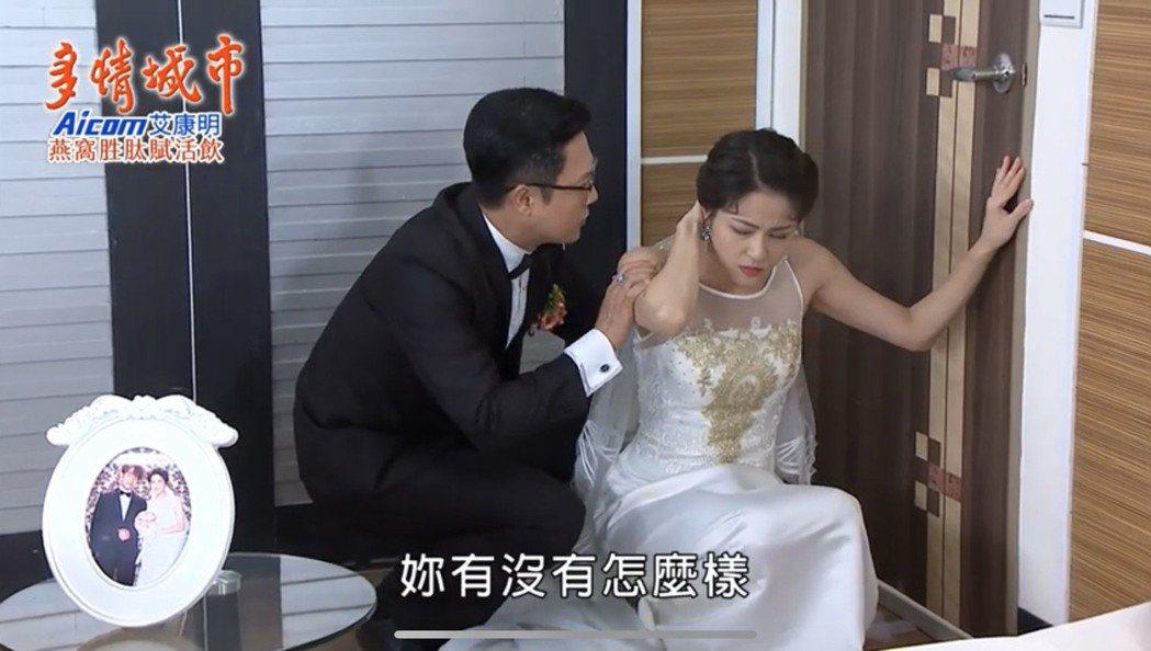 王燦(右)一時氣憤擊中飾演養女「明玥」的蘇晏霈。圖/摘自youtube