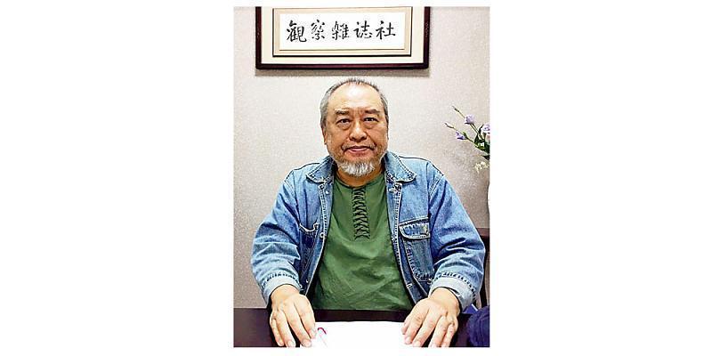 前中國統一聯盟主席毛鑄倫73歲辭世。取自觀察雜誌