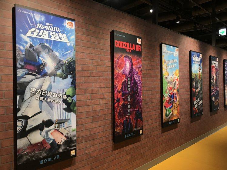 VR ZONE空間陳列12款遊戲海報。記者江佩君/攝影