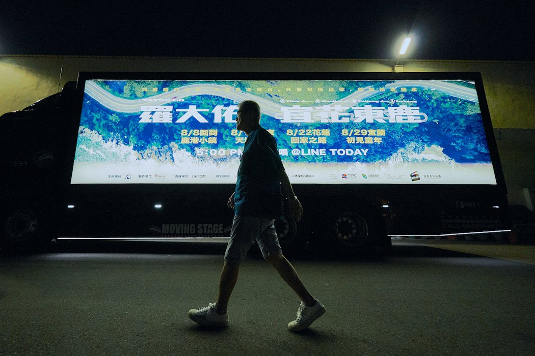 羅大佑自砸千萬,啟動「宜花東鹿」線上直播巡迴演唱會。圖/大右音樂提供