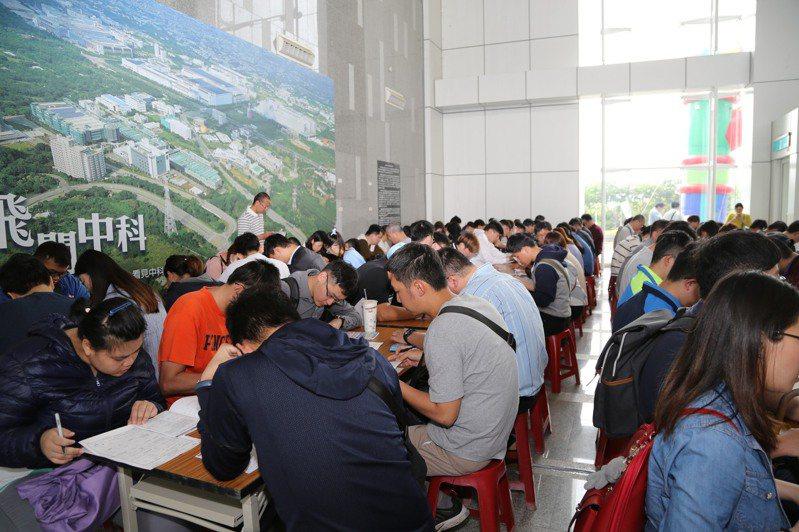 中科管理局去年舉辦園區廠商聯合徵才活動,吸引頗多民眾前往。圖/中科管理局提供
