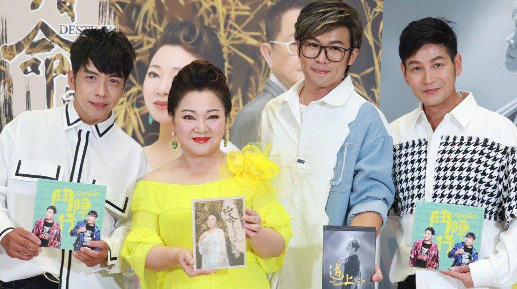 白冰冰(左二)和陳思瑋(右二)及台一線推出新作品。圖/長興影視有限公司提供