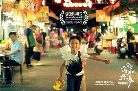 近來在「我的婆婆怎麼那麼可愛」中,以深情「火寮一哥」形象廣獲觀眾好評及喜愛的演員許傑輝,演而優則導,他首部執導的電影短片「88海水浴場」,初試啼聲即入圍「2020日本東京國際短片影展」,該影展為美國...