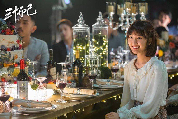《三十而已》毛曉彤飾演便利貼女孩。圖/摘自微博