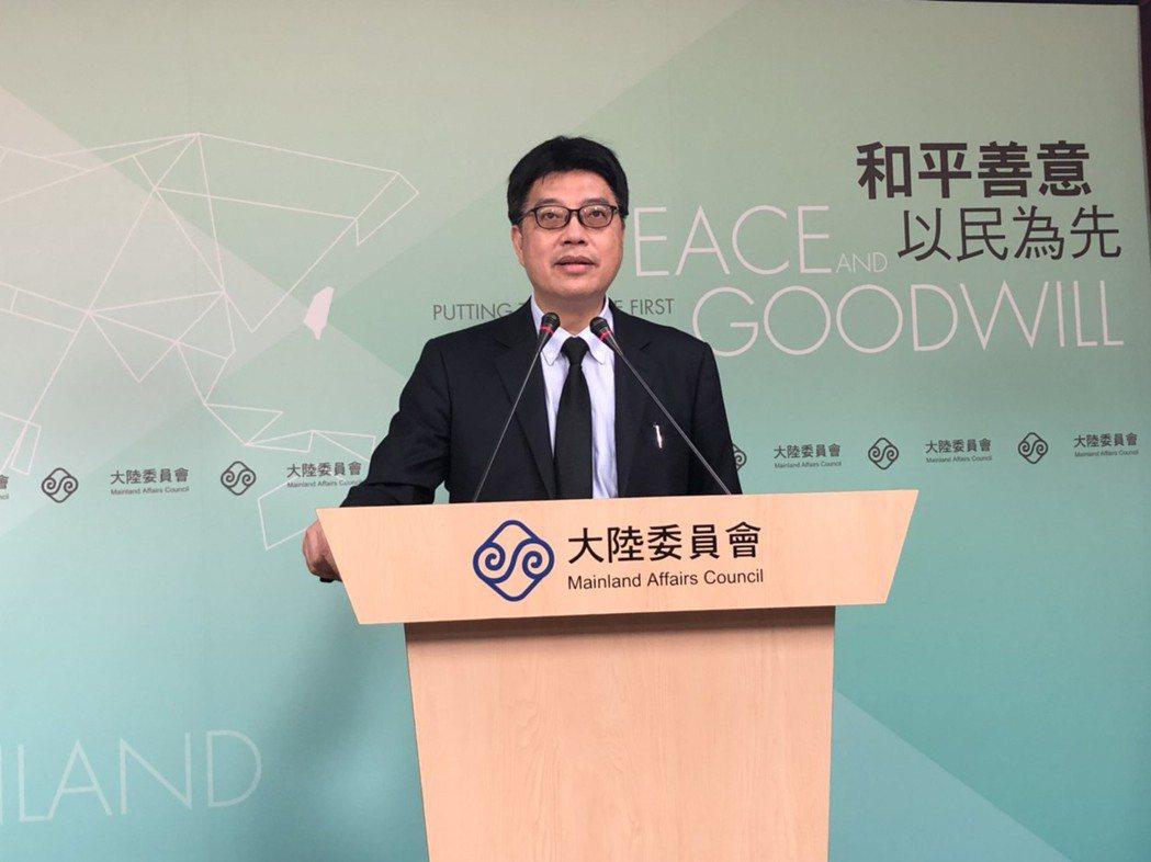 陸委會30日表示,香港應避免違法不正當的技術型操作,這無助於香港情勢的穩定,學校...